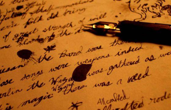 poem-web