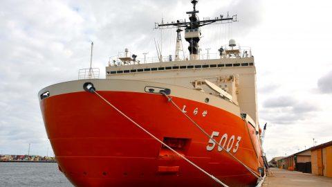 Ship Ahoy! Shirase