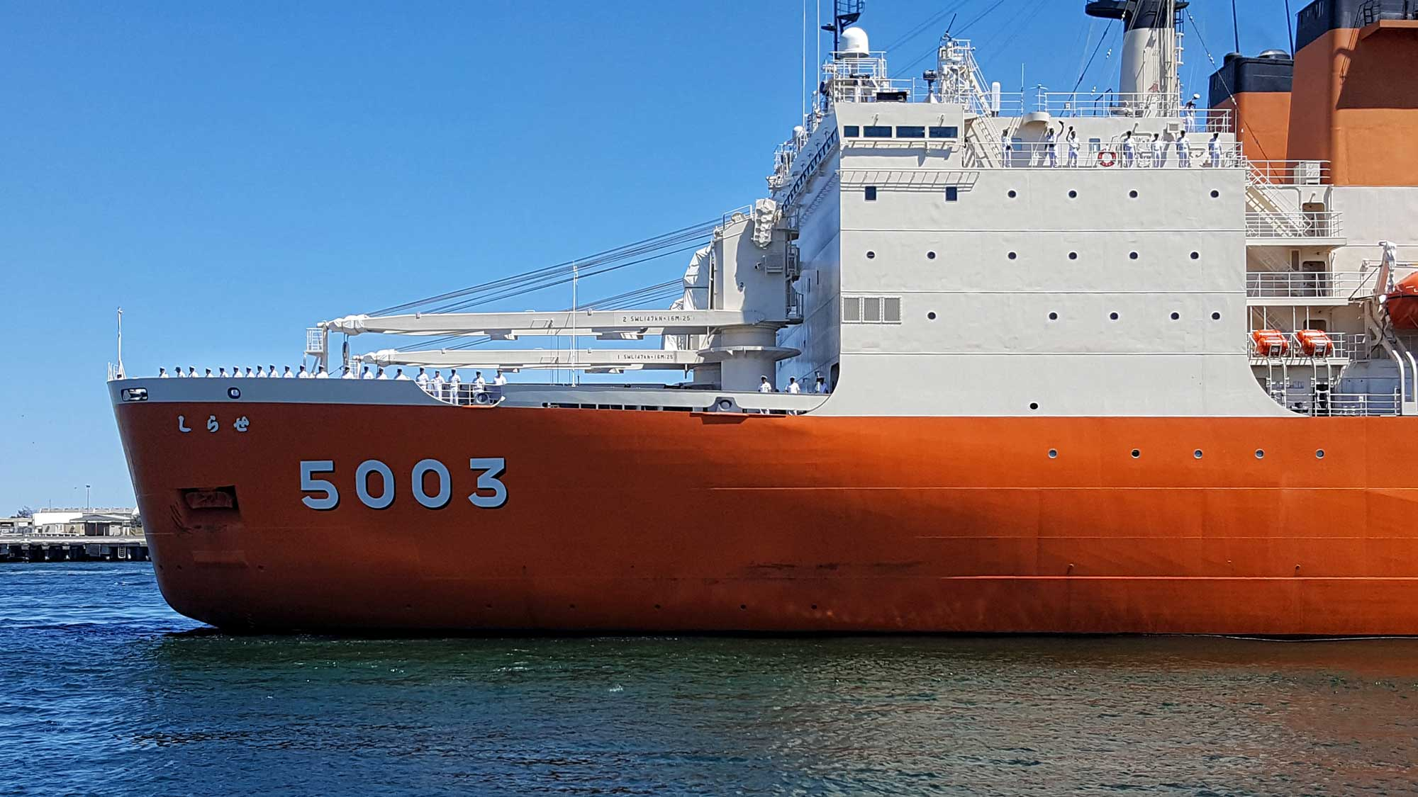 shirase-ship-japanese-icebreaker-fremantle-2