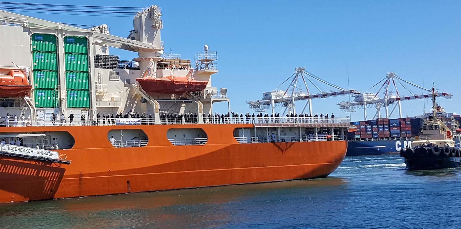 shirase-ship-japanese-icebreaker-fremantle-3